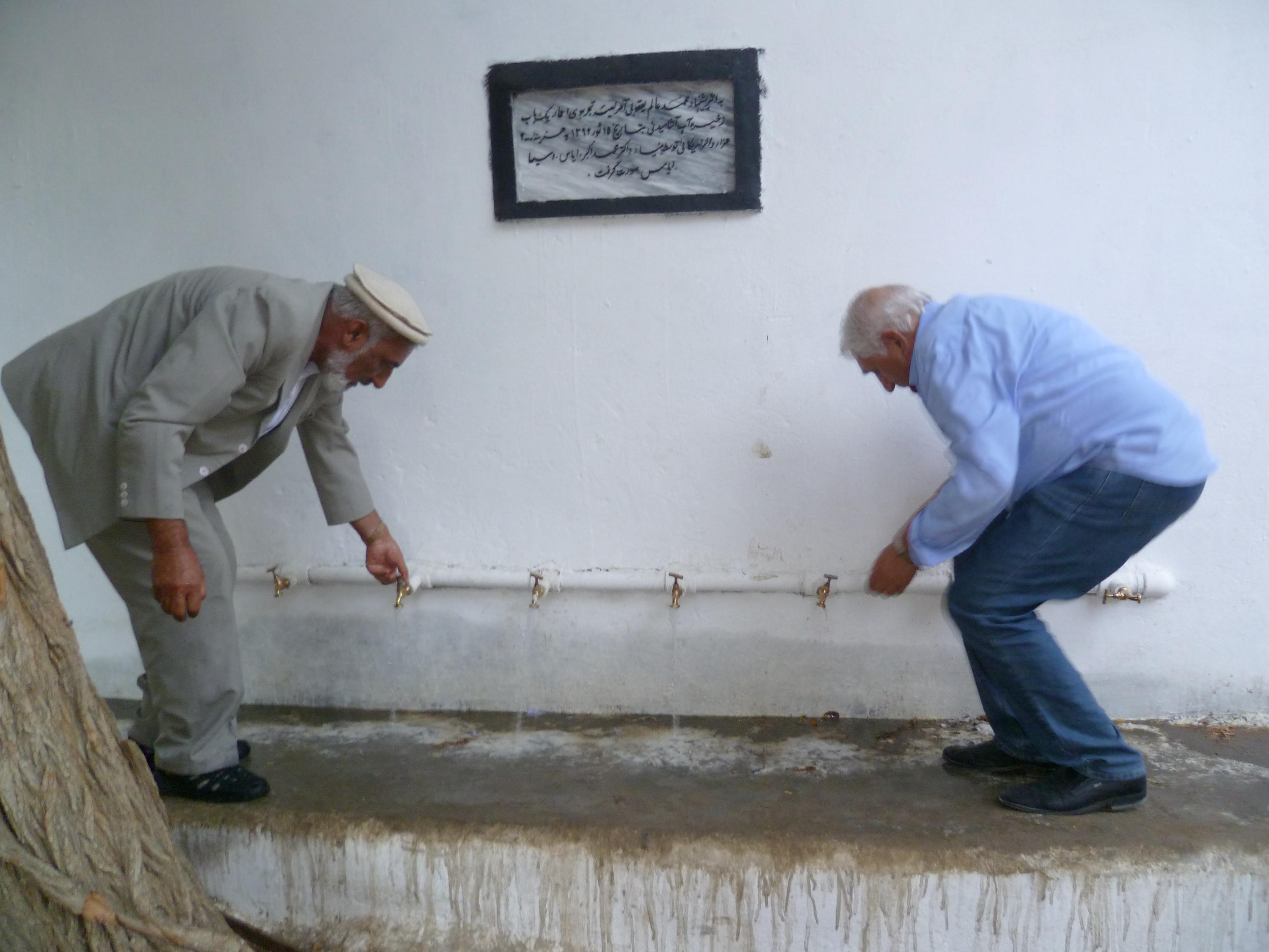 Charikar: Wasserreservoir im Lycee Tadjrobawie