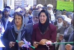 2007 Kinderhaus Charikar, Eröffnung durch Frau Sadat und Frau Ayas