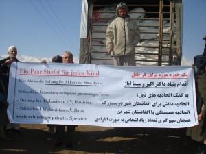 2009 Winterhilfe, Aktion: Ein Paar Stiefel für jedes Kind