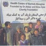 Rhein-Zeitung 22.12.2014 Altenkirchener helfen Kindern in Afghanistan
