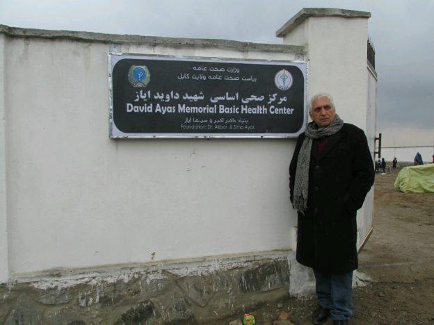 2016 Klinikeröffnung